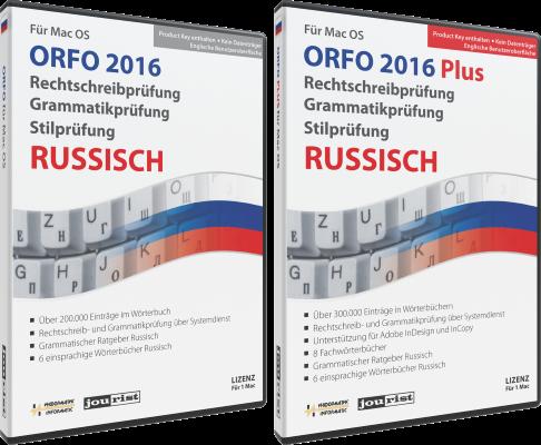Lernspielzeug und Grammatikprüfung Russisch für Mac OS ORFO 2016 Rechtschreib